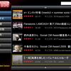 YouTube のインターフェースがムービープレーヤーみたいになっている!!