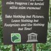 クロアチア縦断旅行記 #6 - プリトヴィッツェ湖群国立公園 上湖/下湖どちらがおすすめ?