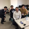 アジャイル・メトリクスと、モダン・アジャイルと、Agile Japan 2017と