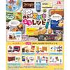 ぷちサンプル『もっと!森永のおかしなぷちレシピ』8個入りBOX【リーメント】より2020年2月発売予定♪