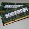 Macbook Pro 2010 Midモデルのメモリ交換をした