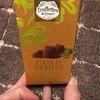 輸入菓子:ハッピーポケット:板トリュフ(オレンジピール・カカオニブ)/ミニボックストリュフカプチーノ