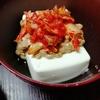 キムチ・納豆・豆腐はダイエット効果抜群です!