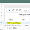 PDFのファイルサイズを縮小する 01