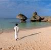 冬の避寒に格安沖縄旅はいかがですか?