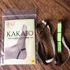 KAKATO入荷しましたー。LLサイズも登場ー
