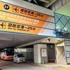 【東京】箱崎T-CATと西葛西インド人街