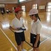 5年生:体育 スポーツテスト