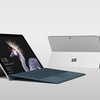 Microsoft、新型Surface Proを正式発表。第7世代Kaby lakeプロセッサ搭載、Surface Dialにも対応。LTE-A対応モデルも今秋発売へ。
