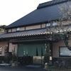 静岡に来たら、とろろ汁も美味しい!年越しそばを食べに『仙の坊』に、行って来た。