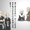 イラスト感想文 NHK大河ドラマ おんな城主直虎 第34回「隠し港の龍雲丸」