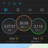 55kmペース走 四万十ウルトラまで[あと43日]