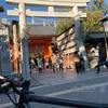 年明けの走り初めに近所をポタリング。sunny side cafeのパンがとっても美味しい!!