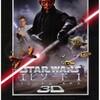 「STAR WARS エピソード1ファントムメナス 3D」 を観る。