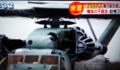 普天間ヘリ CH53E が種子島空港に着陸後、いまも離陸できず - 普天間 CH53E 12機がひきおこす災難の連続 - 沖縄の空を飛びまわる米軍機の異常