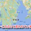 中国台山原発の現状は?日本への影響を考察してみる。