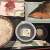 鮭の塩焼き+お刺身定食(魚料理 吉成)