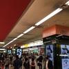 10月3日放映開始!小田急新宿駅南口デジタルピラー