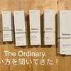 【韓国コスメ】The Ordinaryのお店で聞いてきたオススメ商品6選使い方を聞いてきた!