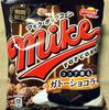 ジャパンフリトレー マイクポップコーン ココア香るガトーショコラ味