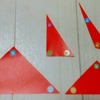 三角形の内角の和