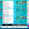 【S10 最終89位(2074)】初手ダイマ古代兵器マンモス×ルガモス