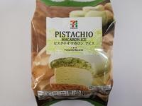 セブンの「ピスタチオマカロンアイス」がマカロン過ぎるのに食べやすい。マカロンなのに甘過ぎない!
