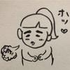 妊活〜tese 10日目〜