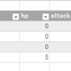 Excelでマスターデータを作り、JsonでScriptableObjectに読み込ませる備忘録