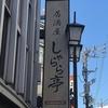 【オススメ5店】豊橋・豊川(愛知)にあるオムライスが人気のお店