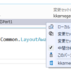 Visual Studio OnlineにもCodeLensがやってきた
