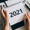 2021年の目標100