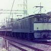 南武線 石灰貨物 1984