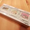 【プチレビュー】HORIのプッシュ式「3DSゲームカートリッジ」ケース