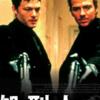 処刑人(2000年・アメリカ) バレあり感想 全然シリアスな映画じゃねえからこれ