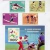 キューバの野球切手