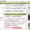 【朗報】池袋の「グリーン大通り」やれることが増える!