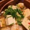 広島、立ち飲み「ドラキチ」は酒飲み天国。幸せベロンベロン【中国地方西部旅⑫結】