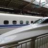 新幹線グリーン車(のぞみN700系)東京ー大阪 新幹線の良さを感じたひと時