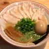 🚩外食日記(744)    宮崎ランチ  🆕 「胃袋直撃食堂 チャンプ」より、【チャーシュー麺】【煮玉子】‼️