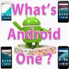 Android Oneとは?スペックや特徴、機種一覧!