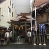 【御朱印】東京都 小網神社
