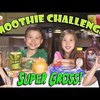 SMOOTHIE CHALLENGE! Super Gross Smoothies - GOTTA DRINK IT ALL!