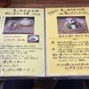 金沢市有松「福座」で大将の技量が集結した冷やし中華