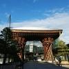 金沢のド観光地を観光してきたよ【前編】
