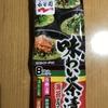 朝ごはん!永谷園『味わい茶漬け』を食べてみた!