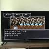 ロンダルギアのフルコース〜チャーハンとスポンジケーキを添えて〜