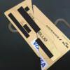 【クレカ断捨離】フライングブルー・VISAゴールドカードの解約手続き、同じ発行元・別カードのように20,000マイルの引とめはあったのか?