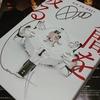 DIR EN GREY:『人間を被る』発売記念インストアイベント@TOWER RECORDS 渋谷店