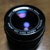 初めてのオールドレンズ 【smc PENTAX-M 1:1.4 50mm】 【E-M1 MarkⅡ】